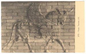 Perse, Taureu aile, Persian Winged Bull, Iran, 00-10s