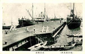 Japan - Tokyo On the Wharf