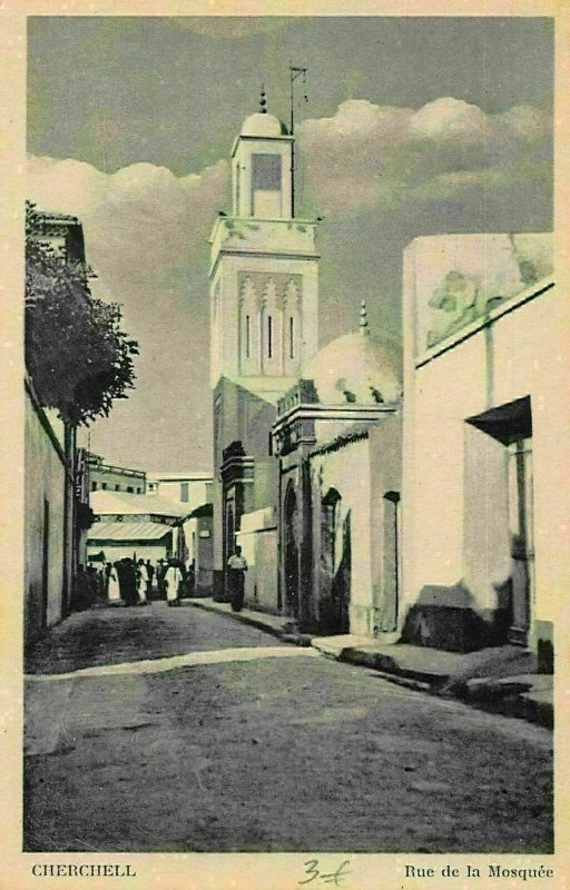Algeria Cherchell Rue de la Mosquee Street Mosque Postcard