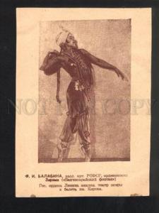 045980 BALABINA Russia BALLET Star BELLY DANCER old