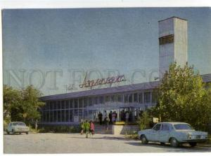154691 Kazakhstan Kyzylorda KZYL-ORDA Airport Old photo PC