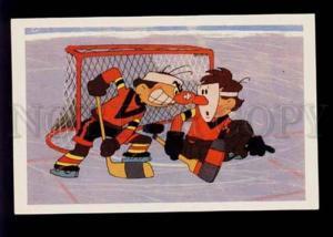 075500 ICE HOCKEY Players by Dejkin & Sobolev Old PC #10
