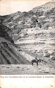 Mount of Temptation Israel Unused