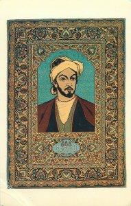 Nasimi knotted pile carpet woven with portrait of Nasimi Azerbaijan thinker poet