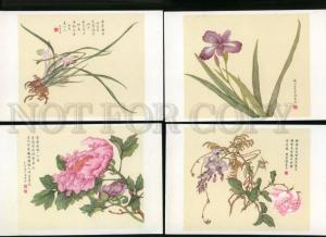 152471 FLOWERS Orchid Hibiskus Iris etc COMPLETE 10 old PCs