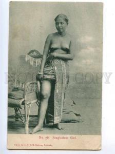 173799 CEYLON nude Singhalese Girl Vintage postcard