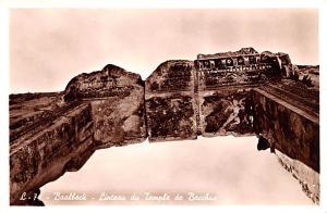Baalbeck, Syria Postcard, Syrie Turquie, Postale, Universelle, Carte Linteau ...