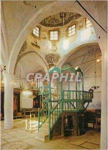 Postcard Modern Safad Abu-Hab ancient Synagogue