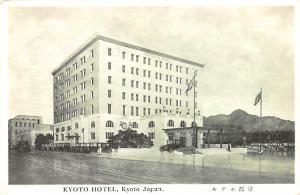 Japan Old Vintage Antique Post Card Kyoto Hotel Unused