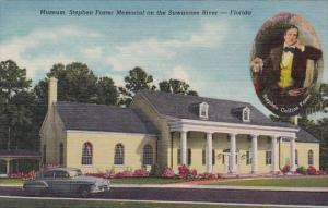 Museum Stephen Foster Memorial On The Suwannee River Florida