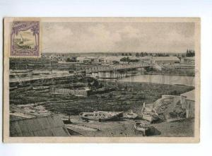 133071 Mozambique Bridge over Chiveve River Vintage postcard