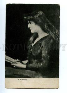129342 READING Woman BELLE Vintage PC