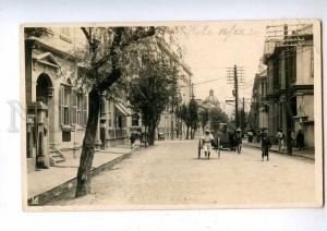 192474 JAPAN KOBE rickshaw Vintage photo postcard