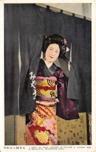 Shop Curtain Noren, Decorated Girl Japanese Woman ca 1920s Vintage Postcard