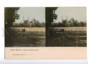 193161 IRAN Persia ISFAHAN Vintage tinted stereo postcard