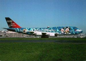 Tokyo Disney Sea Boeing 747-446