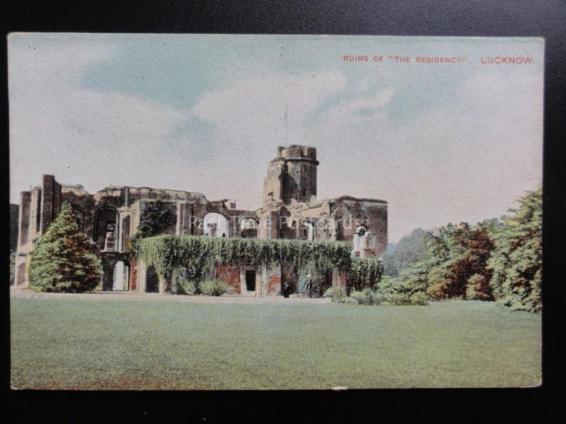 India: Lucknow, Uttar Pradesh RUINS OF THE RESIDENCY - Old Postcard
