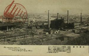 china, WUHAN 武汉市, Hubei, Hanyang Iron Works, Foundry Smokestacks 1930s Postcard