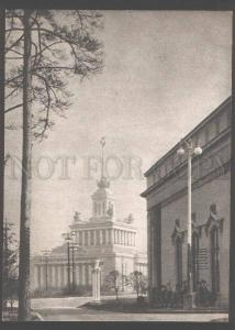 103951 USSR Exhibition Moscow Main pavilion Old PC