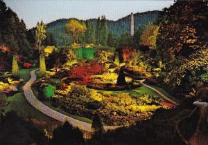 Canada The Butchart Gardens The Sunken Garden Victoria British Columbia