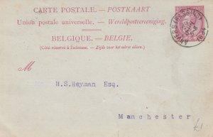 ANTWERPAN , Belgium , 1894 ; AUG. BULCKE & Co. Order Notification Postcard