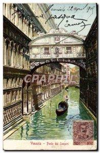 Postcard Old Bridge of Sighs Venezia