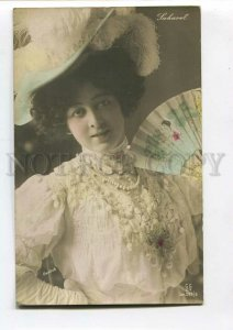3085781 SAHARET Belle DANCER FAN Vintage PHOTO Gerlach Tinted