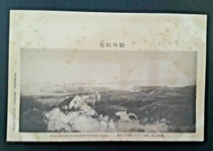 Mint 1905 Port Arthur As Seen From Namako-Yama Real Photo Postcard