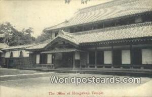 Hongakuji Temple Japan The Office Hongakuji Temple The Office