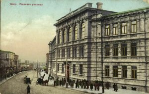azerbaijan russia, BAKU BACOU, Special School (1910s) Postcard