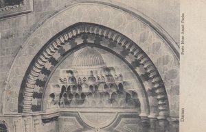 DAMAS , Syria , 00-10s ; Porte Khan Assad Pacha