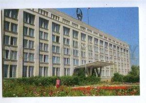 202079 Kazakhstan Ust-Kamenogorsk Oskemen house of Soviets Old
