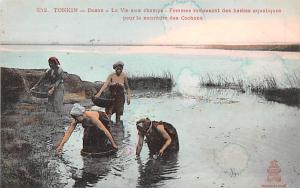 Tonkin Vietnam, Viet Nam Doson, La Vie aux champs Tonkin Doson, La Vie aux ch...