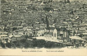 korea coree, KEIJYO SEOUL, Town and Cathedral (1920s) Mission