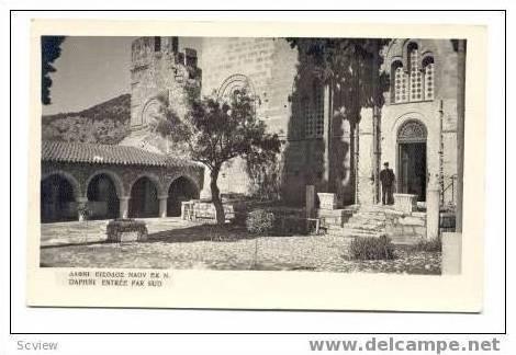 RP Daphni,Greece,Entree Par Sud, 20-40s