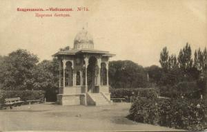russia, VLADICAUCASE VLADIKAVKAZ, Royal Besidka (1902) Scherer & Nabholz 74