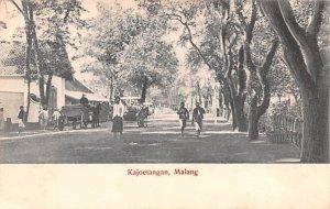 Kajoetangan Malang Indonesia, Republik Indonesia Unused