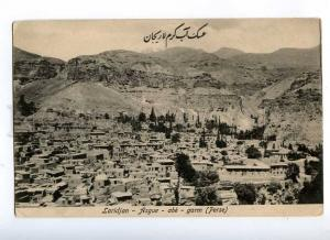 193185 IRAN Persia LARIDJAN Asque Vintage undivided postcard