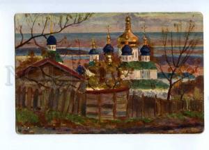 189172 Ukraine Brummer Vydubetskiy Monastery Vintage Day #24