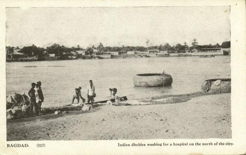 iraq, BAGHDAD, Indian Dhobies Washing for Hospital on the North of the City 1930