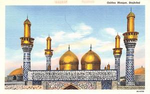 Baghdad Iraq Golden Mosque Baghdad Golden Mosque