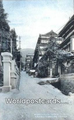 St Asama Spa Japan Bathing Hotels St Asama Spa Bathing Hotels