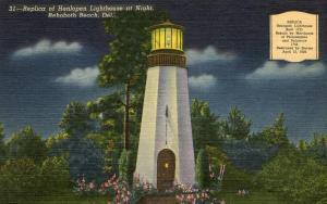 DE - Rehoboth Beach. Replica of Henlopen Lighthouse