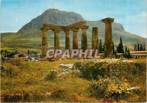 Modern Postcard The Ancient Corinth Temple of Apollo