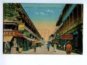 140804 Port Said Egypt PORT-SAID Main Street ADVERTISING OLD