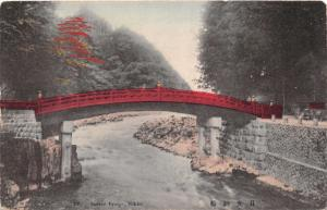 NIKKO  JAPAN SACRED BRIDGE POSTCARD c1900s