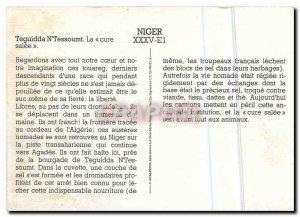 Postcard Modern Niger Teguidda N'Tessount