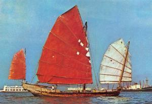 Postcard Chinese Fishing Junk, Kowloon, Hong Kong #J