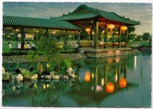 Pagoda, Chinese Garden, Rizal Park, Manila, 1973 used Postcard