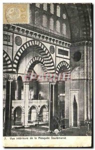Old Postcard Turkey Inside view of the mosque Soulemanie